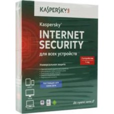 ПО Kaspersky Internet Security Multi-Device Russian. 2-Device 1 year Base Box (KL1941RBBFS)