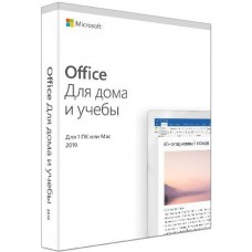 ПО Microsoft Office 2019 Home and Student Russian Russia Only Medialess (79G-05207)