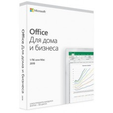 ПО Microsoft Office 2019 Home and Business Russian Russia Only Medialess (T5D-03361)