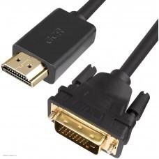 Кабель Greenconnect HDMI-DVI 1.8m черный, OD7.3mm, 28/28 AWG, позолоченные контакты, 19pin AM / 24+1M AM double link, тройной экран GCR-HD2DVI1-1.8m
