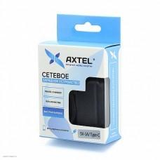 СЗУ Axtel Type-C