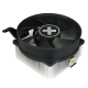 Кулер для процессора XILENCE Performance C A200 92mm fan AMD (XC033)