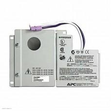 Комплект APC Smart-UPS RT 3000/5000/6000 VA Input/Output Hardwire, SURT007