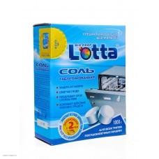 LOTTA / Соль таблетированная для ПММ