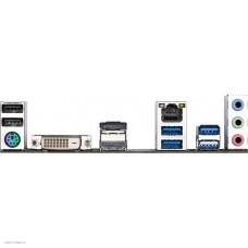 Материнская плата Gigabyte A520M DS3H Soc-AM4 AMD B550 4xDDR4 mATX AC`97 8ch(7.1) GbLAN RAID+DVI+HDMI+DP