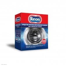 Защита от накипи стиральных машин Reon 02-011 против накипи 550гр