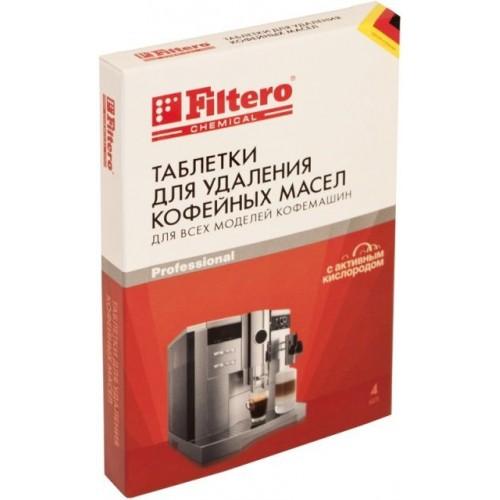 Таблетки очищающие FILTERO 613,  для кофемашин,  4 шт