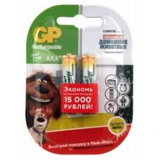 Батарейки GP 100AAHCSV-2CR2 20/200 (2 шт. в уп-ке), шт