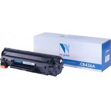 Картридж NV Print совместимый NV-CB436A для HP LaserJet M1120 mfp/ M1120n mfp/ M1522 MFP/ M1522n MFP/ M1522nf MFP/ P1504/ P1504n/ P1505/ P1505n/ P1506/ P15