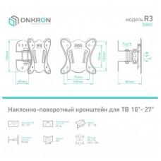 Кронштейн для телевизора Onkron R3 черный 10