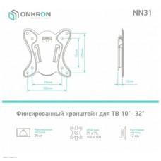 Кронштейн для телевизора Onkron NN31 черный 10