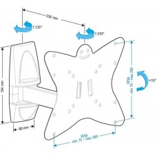 Кронштейн Holder LCDS-5037 metallic