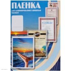 Пленка для ламинирования Office Kit 65x95 (80 мик) 100 шт.