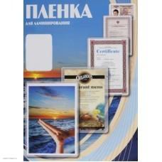 Пленка для ламинирования Office Kit 70х100 (100 мик) 100 шт.