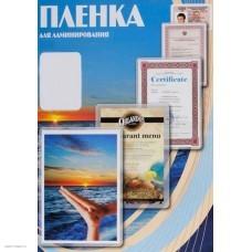 Пленка для ламинирования Office Kit 75х105 (150 мик) 100 шт.