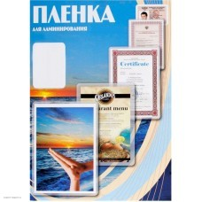 Пленка для ламинирования Office Kit 70х100 (175 мик) 100 шт.
