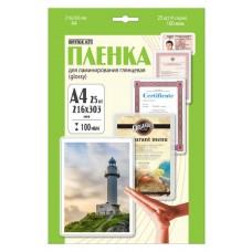 Пленка для ламинирования Office Kit А4 (100 мик)  25 шт./уп глянцевая, Retail pack