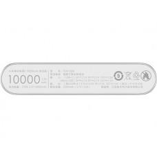 Внешний аккумулятор Xiaomi Mi Power Bank 3 10000mAh PLM13ZM (Silver)