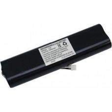 Аккумуляторная батарея Polycom 2200-07804-002