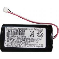 Аккумуляторная батарея Polycom 2200-07803-002