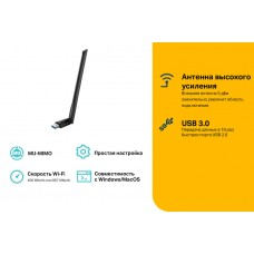 Сетевой адаптер WiFi TP-Link Archer T3U Plus AC1300 USB 3.0 (ант.внеш.несъем.)