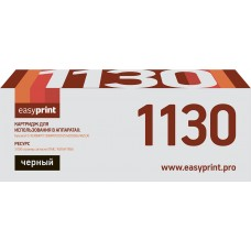 Тонер-картридж EasyPrint LK-1130, черный
