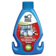 Magic Power MP-846 Средство для первого пуска посудомоечной машин