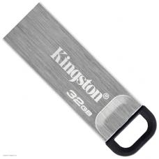 USB Flash накопитель 32Gb Kingston DataTraveler Kyson Silver (DTKN/32GB)
