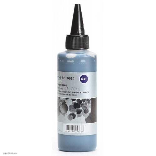 Чернила Epson T0921 (CACTUS CS-I-EPT0921) Black 0,1литр