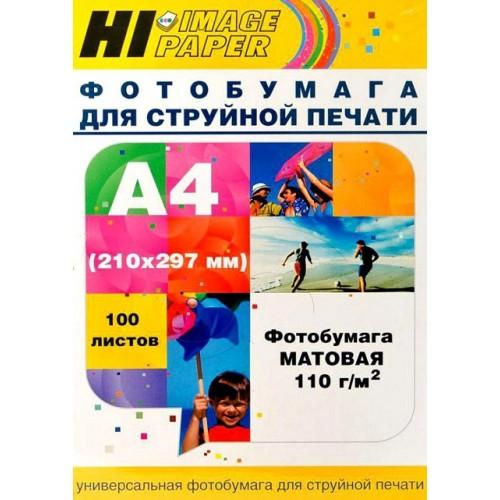 Фотобумага Hi-Black Hi-image холст полиэстер A4 210г/м (5л) (A20299)