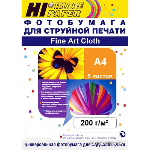 Бумага Hi-image paper (тиснение ткань) A4, 200 г/м2, 5 листов, односторонняя(A202991)