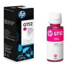Чернила для струйных картриджей HP GT 5810/GT 5820  magneta 70 ml (M0H55AE)