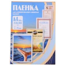 Плёнка глянцевая А4 75 mk Office Kit 100 шт. (PLP10023) для ламинирования