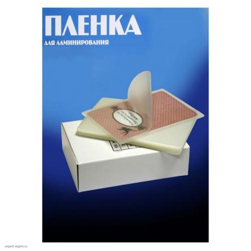 Плёнка глянцевая 100 mk Office Kit PLP10601 (100шт.) 54x86мм, для ламинирования