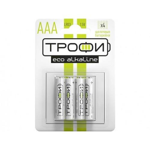 Батарейки алкалиновые ТРОФИ LR03-4BL Alkaline ECO (AAA)