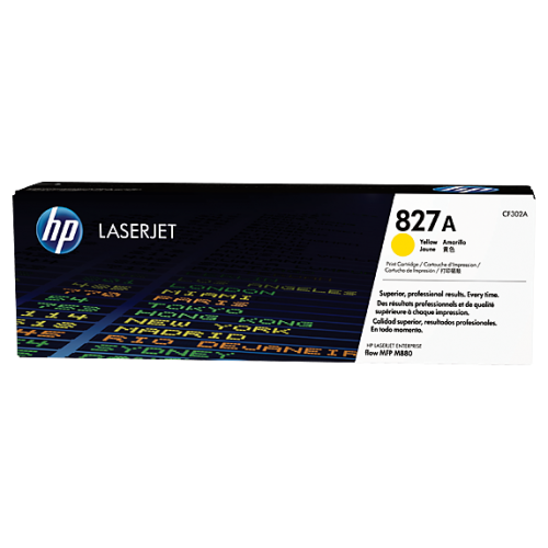 Картридж CF302A (№827A) HP Color LJ M880 Yellow (32000стр)