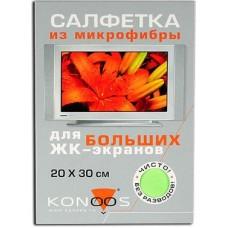 Чистящие салфетки Konoos из микрофибры для TFT мониторов