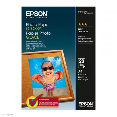 Бумага Epson А4, 200 г/м2, 20 листов, glossy (C13S042538)