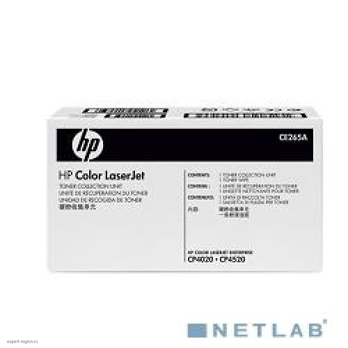 Контейнер для отработанного тонера CE265A HP LJ Color CP4025