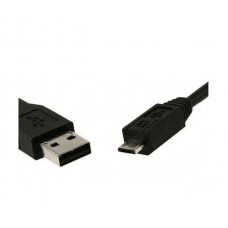 Кабель USBMicro(m) -> USB A(m) 0.75m NINGBO