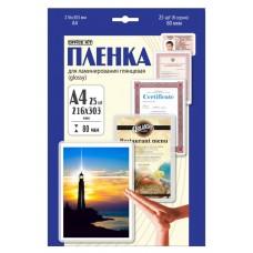 Плёнка глянцевая А4  80 mk Office Kit LPA480 25 шт. 216x303мм, для ламинирования