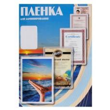 Плёнка глянцевая 100 mk Office Kit PLP10605 (100шт.) 65x95мм, для ламинирования