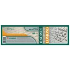 Бумага Lomond инженерная бумага, офсет, 841 мм x 175 м x 76 мм, 80 г/м2  (1209127)