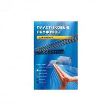Пружины для переплета пластик Office Kit BP2050 A4, d=16 мм (111-130 листов) black