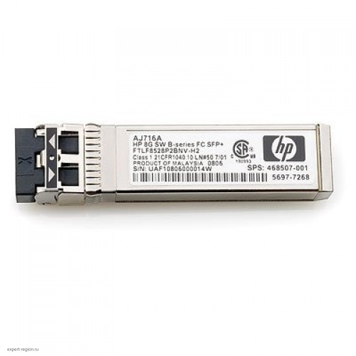 Трансивер HP 8Gb Short Wave B-Series SFP+ 1 Pack (AJ716B)