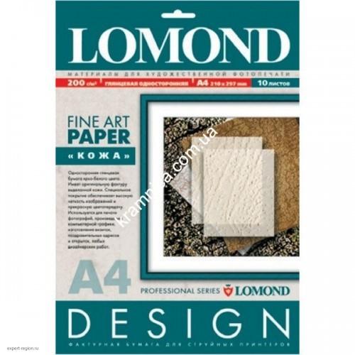 Бумага Lomond для струйной печати A4/200г/м2/10 листов, глянцевая (0918041)