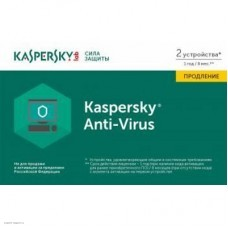 ПО Kaspersky Anti-Virus 2017 Russian Edition. 2-Desktop 1 year Renewal  Card (KL1171ROBFR)