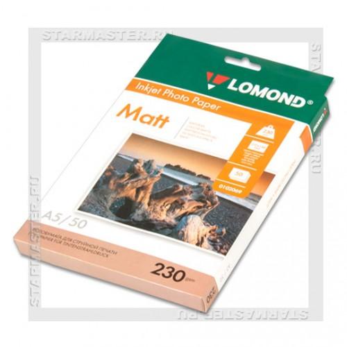 Бумага Lomond для фотопечати A5/260г/м2/20 листов, суперглянцевая (1103104)