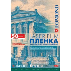 Плёнка прозрачная для лазерных принтеров Lomond  А4, 100мк, 10 л. (0703411)