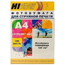 Бумага Hi-image paper для фотопечати А4, 250 г/м2, 20 листов, матовая односторонняя